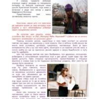 intervju_kk.pdf